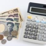不動産投資ローンのメリット