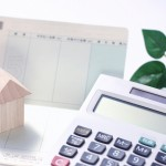 住宅ローンと投資用ローン