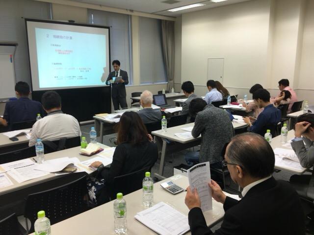 10/8 資産の見直し勉強会 終了!!