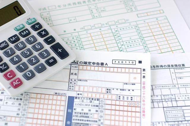 相続税の申告漏れ