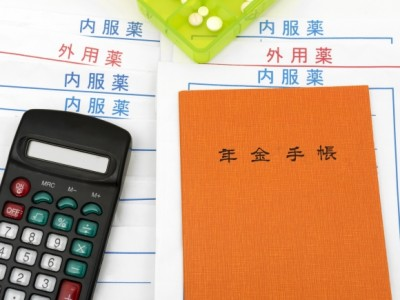 社会保険の適用拡大
