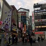 韓国2泊3日の旅!