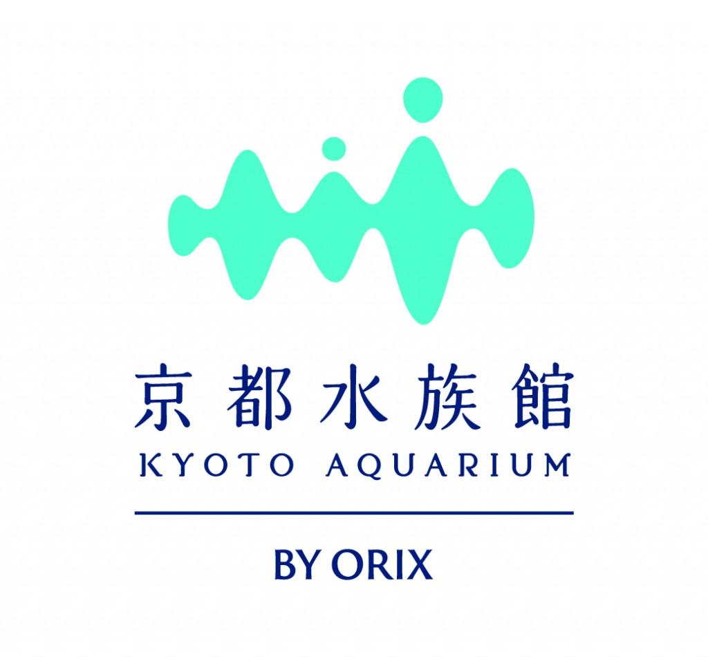 京都水族館、行きましたか?