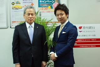 香川銀行さま 新営業所開設おめでとうございます